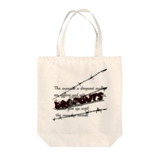 天才に勝つ瞬間 Tote bags