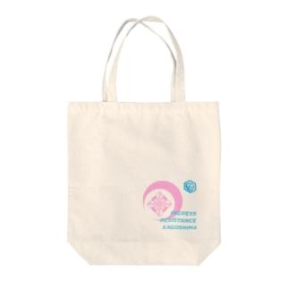 Ingress 鹿児島Resistance - I Tote bags