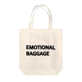 エモーショナルバゲッジバッグ Tote bags
