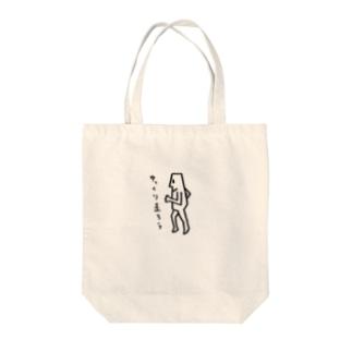 ジョギングのジョギー Tote bags