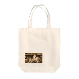 檸檬倶楽部の名馬 Tote bags