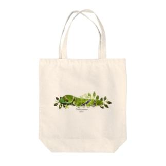 クロアゲハイモムシ Tote bags