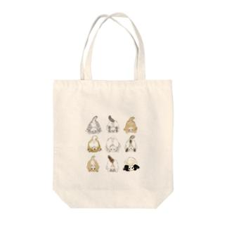 おちりコレクション Tote bags