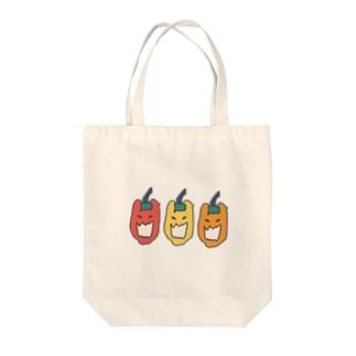 ぱぷりか三兄弟 Tote bags