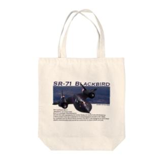 SR-71 ブラックバード Tote bags