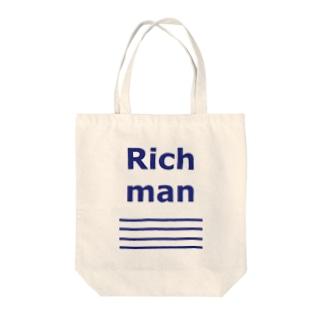 大金持ち Tote bags