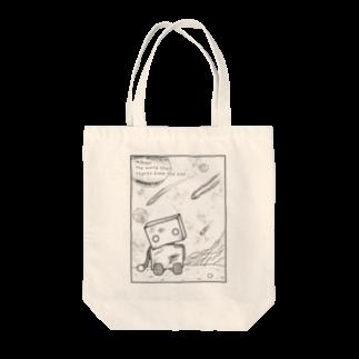 うなわるどの終わりから始まる世界 Tote bags