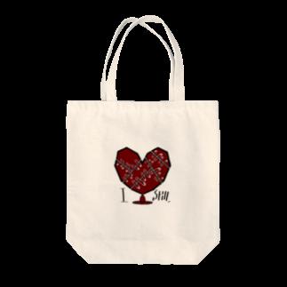 天獄堂のI Still,  Tote bags