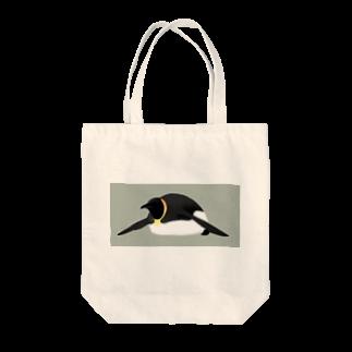 かとうみかん@ペンギンイラストのつぶやきペンギンのペン太 ~命~ Tote bags