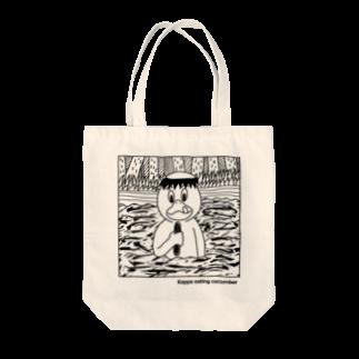 KAZUHIROSHOPのKAPPA Tote bags