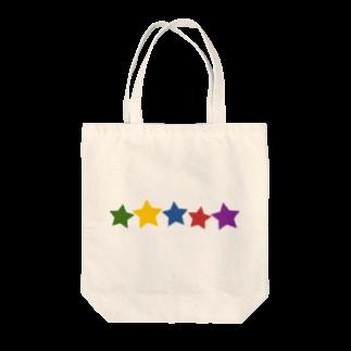 つきしょっぷのカラフル星 Tote bags