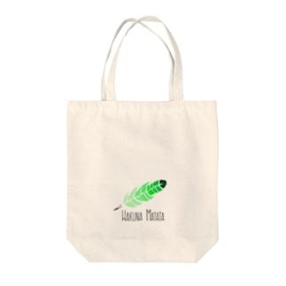 HAKUNA MATATA Tote bags