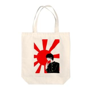新春 Tote bags