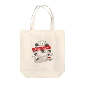 目隠しトラ Tote bags