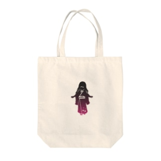 影子 Tote bags