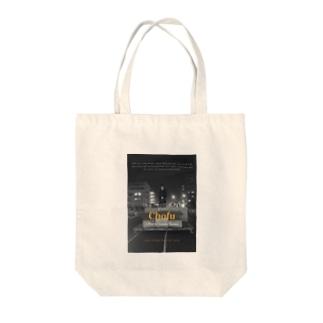 Chofu 改訂版 Tote Bag