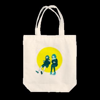 マキノノマの談笑ガールズ Tote bags