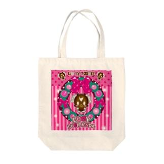 ルーシーココアクッキートート Tote bags