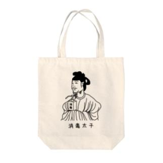 消毒太子 Tote bags