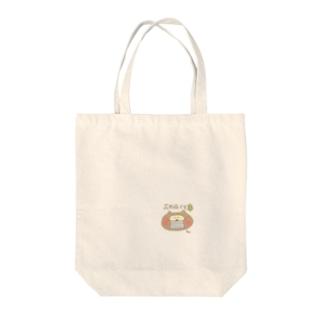 花粉症なんです Tote bags