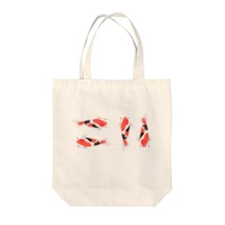鯉で恋 Tote bags