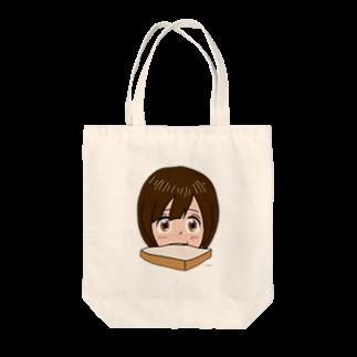ハップのトースト少女 Tote bags