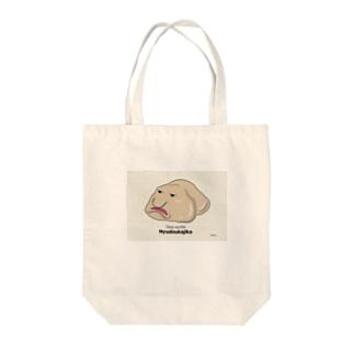 ニュウドウカジカ Tote bags
