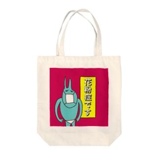 マスクぱん Tote bags