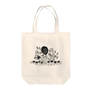 リスとピーナッツ Tote bags