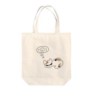 Sleep Cat Tote bags