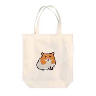きゅぴっとゴールデンハムスター Tote bags
