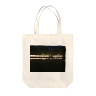 Midnight park Tote bags