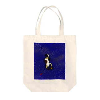 工房HANZOUのネコ★猫★ねこ 星空ニャンコ ミケちゃん Tote bags