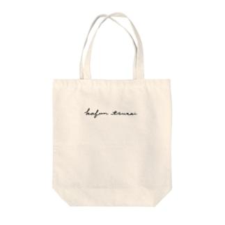 かふん つらい(黒) Tote bags