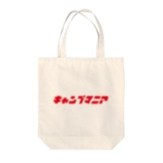 キャンプマニア Tote bags