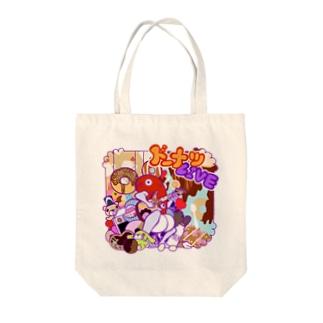 TARACOドーナツLIVE Tote bags