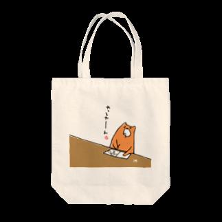 カトユリのDADAMO-やっとれーん Tote bags