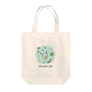 ミジコレ2020 Tote bags