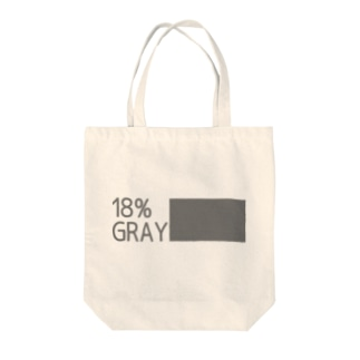 18%gray (rgb119) GR Letter Tote bags
