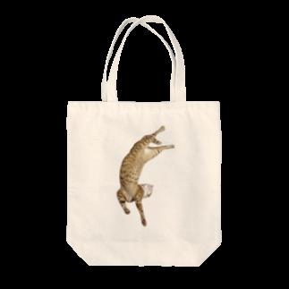 トロワ イラスト&写真館の足が長かった時のちび太 Tote bags