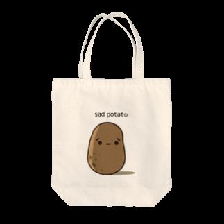 momoko_shopの悲しい ポテト Tote bags