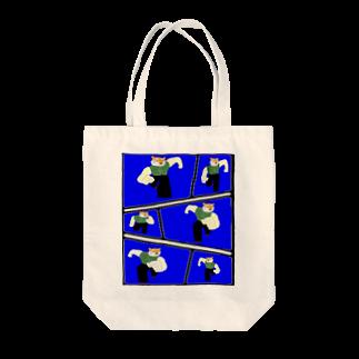 Danke Shoot Coffeeのランニングタイガー Tote bags