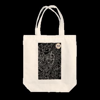 えひと屋のラクガキアートバッグ Tote bags