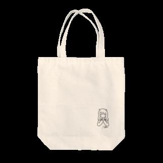 みったん🐰🌙のサキュバス風♡みったん Tote bags