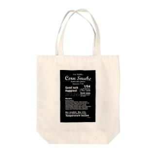 corn snake(英字) Tote bags