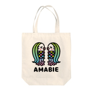 toodle doodleのアマビエツインズ♥ Tote bags