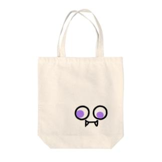 目玉さん Tote bags