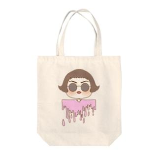 ぱりみん〜フルカラー〜 Tote bags
