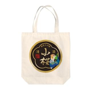 ほほらら工房 SUZURI支店の清酒小桜黒 Tote bags