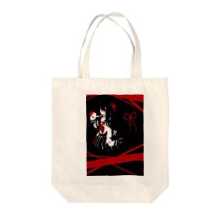 ヤンデレ風 Tote bags